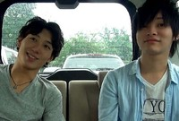 Boys Star Movie japanese gay boys